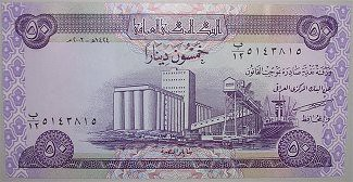50 Iraqi dinar