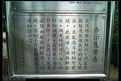 Tsing Shan Monastery