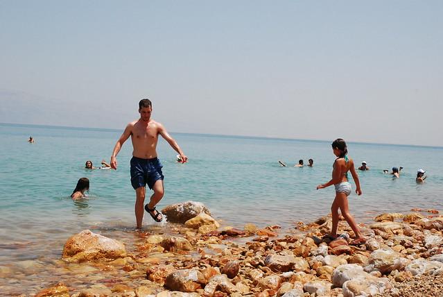 Ein Gedi Beach Spa Resort