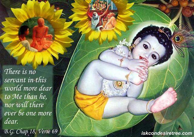 Only Bhagavad Gita is real yoga