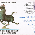 10-Jan-1974 UK Official Exhibition Cover