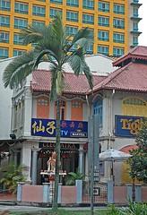 Bencoolen Street, Singapore