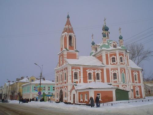 Pereslavl-Zalesskiy, Russia