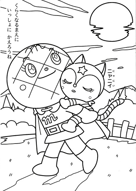 Anpanman Colorbook 001 034 Flickr Photo Sharing Anpanman Coloring Pages
