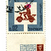 Israel Postage Stamp: Bike