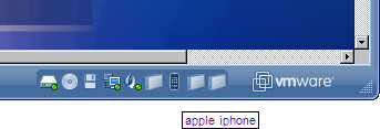 vmware_server_iphone