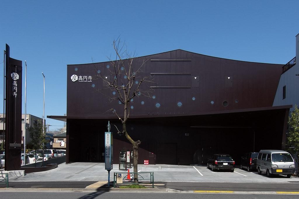 Za-Koenji Pubkic Theatre: Toyo Ito, Tokyo, 2008