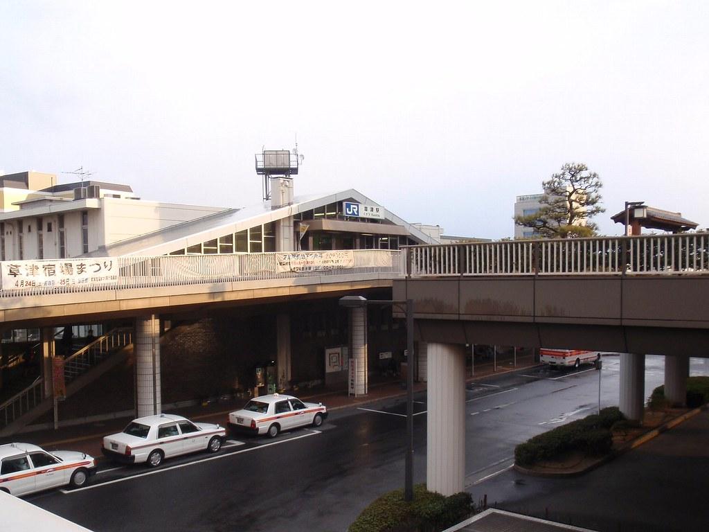 Kusatsu Station, Shiga