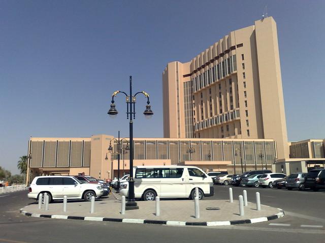 Job Vacancies In Dubai Clinics | DiZiJobs.com