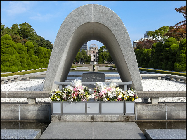 Hiroshima Peace Memorial and Shrine