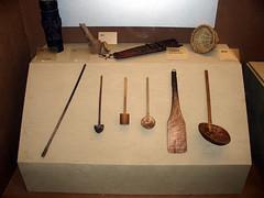 Veechar Utensil Museum