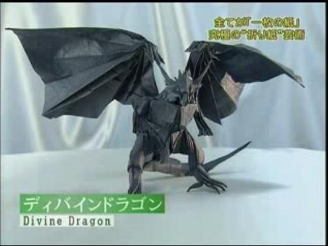 The Origami Forum • View topic - Satoshi Kamiya - Bahamut ...  The Origami For...
