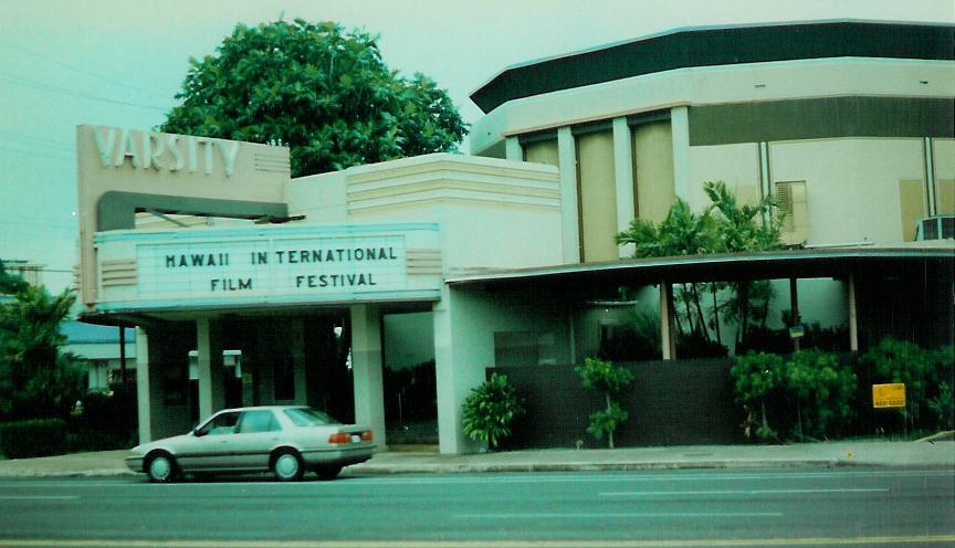 Varsity Theater Honolulu HI 1997 by kpdennis