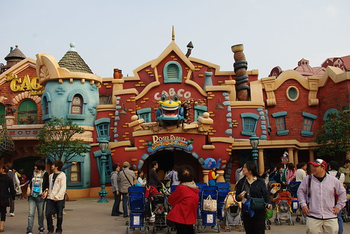 Disneyland - Tokyo