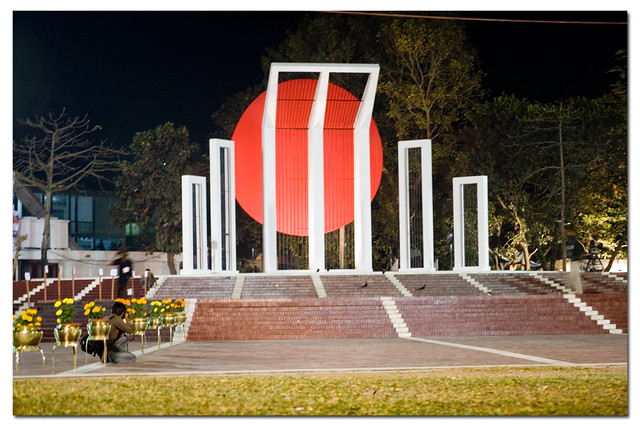 Shahid Minar, a national monument of Bangladesh