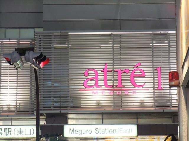 Meguro 目黒駅前 02