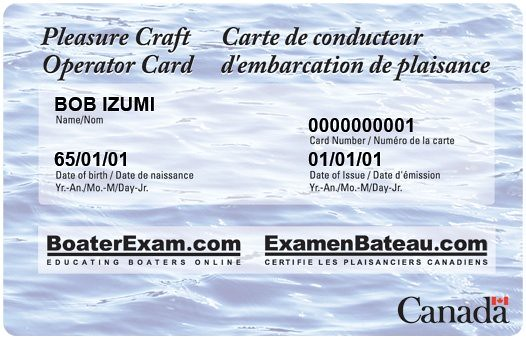 pleasure craft operator card victooria bc