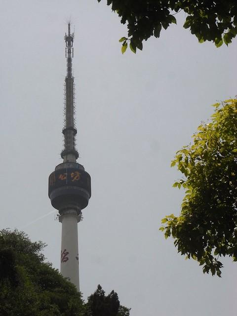 龟山电视塔 guishan television tower