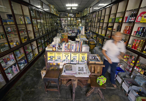 If you lot read this weblog oftentimes or stimulate got dug deep into the hundreds of pages Thalang Road : Heart of Old Phuket Town