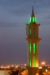 Minara - Great Islamic Icon