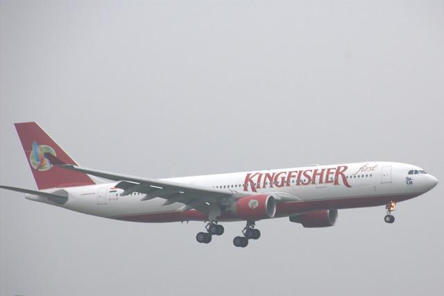 Aeroplane - Kingfisher