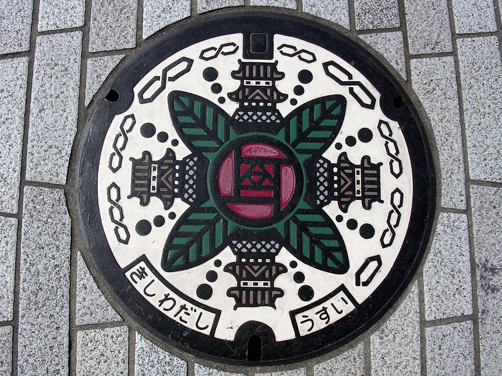 Kishiwada city, Osaka pref manhole cover 2????????????????