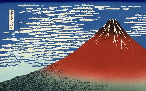 Painting - Mount Fuji, Japan