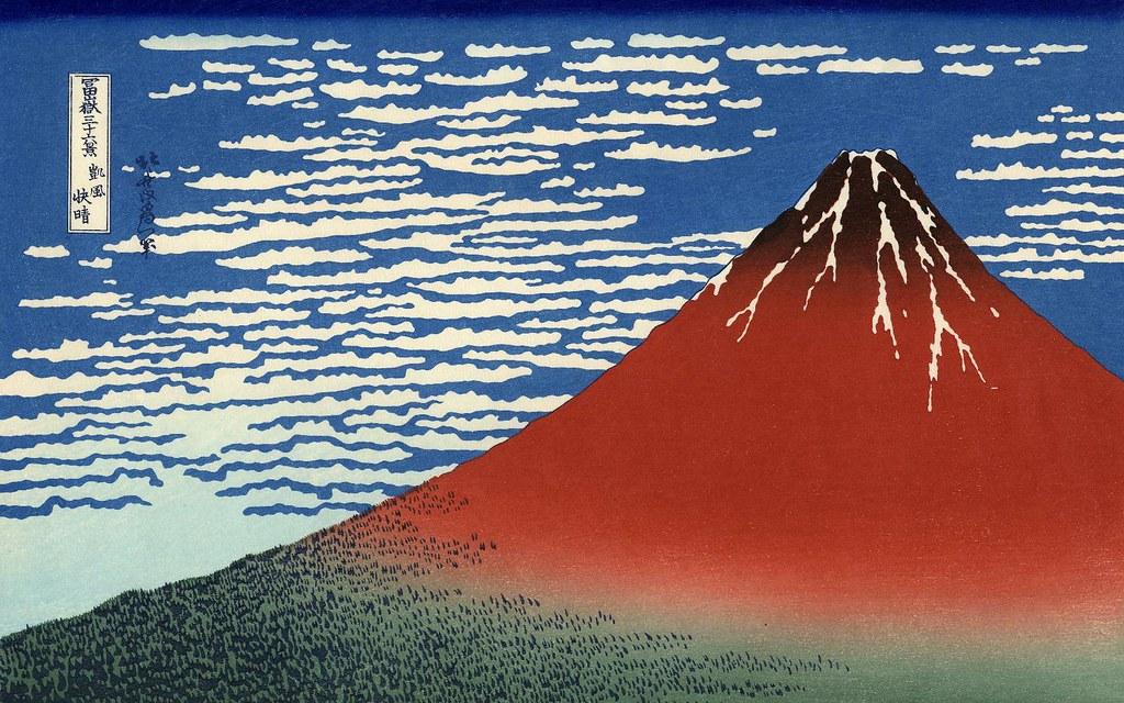 Painting - Mount Fuji, Japan - 無料写真検索fotoq