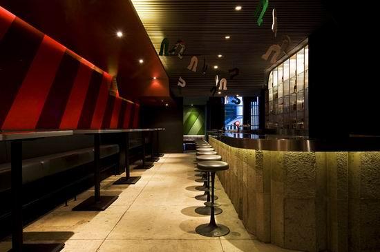 Luxury interior wallpapers interior designs - Interior design for bar ...