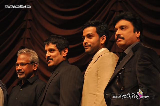 Image Result For Actor Karthik Movie