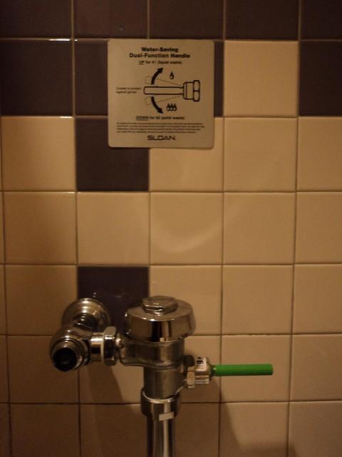 Bathroom design fail flickr photo sharing for Bathroom design fails