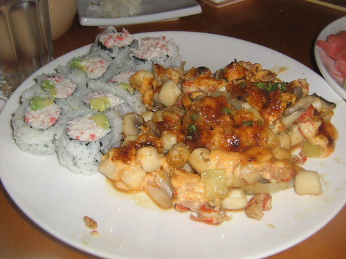 Franklin avenue rate a restaurant 198 blue fish sushi for Blue fish sushi