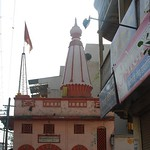 HanumanTemple