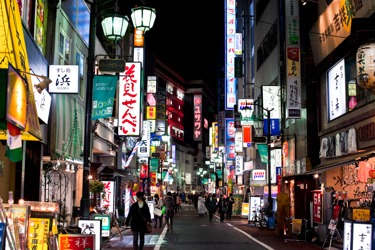 Night Street - Kichijoji