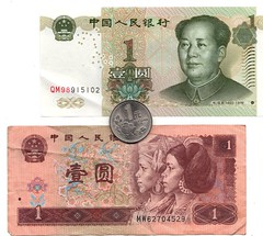 chinese currency 1 yuan