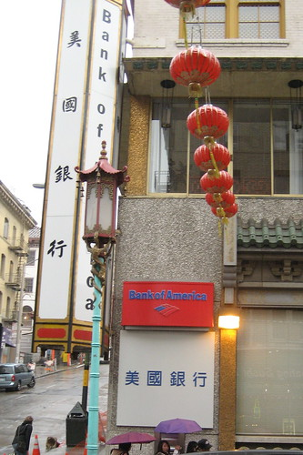 financial institution of america in Chinatown