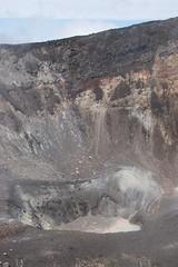 Turrialba Volcano - Central Crater