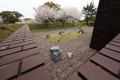 Kumamoto Prefectural Museum of Art