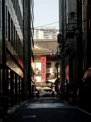 歌舞伎座 kabukiza*The first day's banner