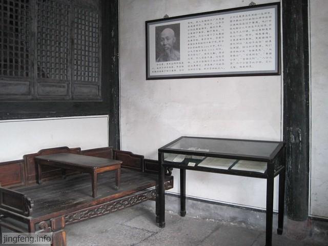 安昌古镇 师爷馆 (4)