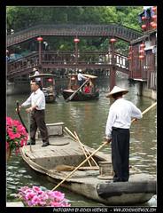 China - ZHUJIAJIAO