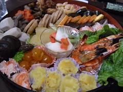 osechi -new years dish