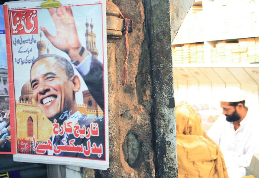 Obama & the Muslim Street