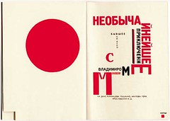15. Ocak 2009 - 9:31 - Vladimir Mayakovsky 'For The Voice' designed by El Lissitzky