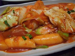 pickled foods(0.0), sweet and sour pork(0.0), tteokbokki(0.0), vegetarian food(1.0), asam pedas(1.0), food(1.0), dish(1.0), cuisine(1.0), kimchi(1.0),