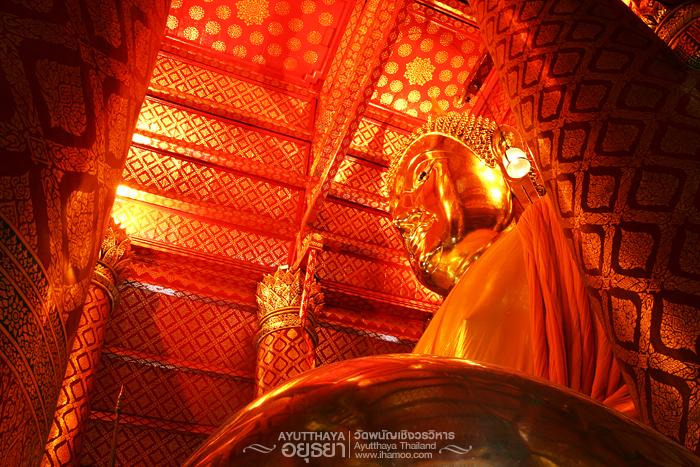 AYUTTHAYA [Thailand]