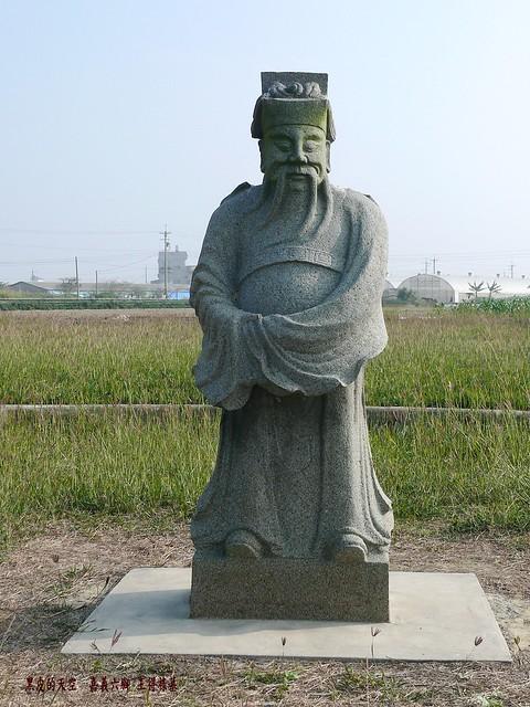 2010 0129嘉義六腳王得祿墓008-1