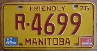 MANITOBA 1981-82 ---REPAIR VEHICLE PLATE