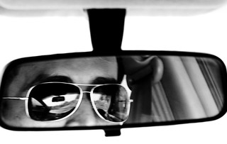 View in the Rear View