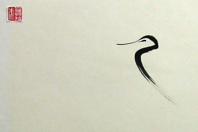 sumi-e heron